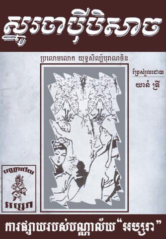 mzl-ygqyiixo-320x480-75